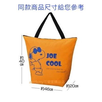asdfkitty*SNOOPY史努比草綠色大容量肩背袋/手提袋/購物袋/收納袋-日本正版商品
