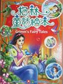 【書寶二手書T2/兒童文學_JGB】格林童話繪本_原價600_幼福