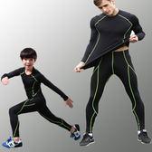 中大尺碼長袖運動套裝男 兒童運動緊身衣套裝男長袖跑步速干 nm11773【VIKI菈菈】