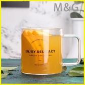 MG 馬克杯北歐創意玻璃杯透明馬克杯簡約咖啡杯茶杯熱飲牛奶杯辦公家用水杯