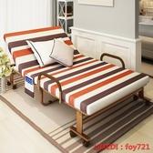 折疊床單人午休床家用雙人午睡床辦公室單人成人1.2米簡易隱形床DF 可卡衣櫃