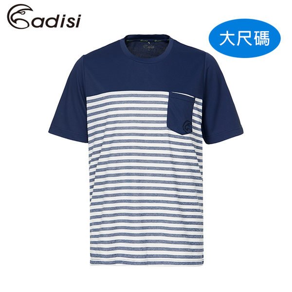 ADISI 男吸濕排汗抗UV圓領條紋上衣(胸前口袋)AL1711076-1 (3XL) 大尺碼/城市綠洲專賣(CoolFree、抗紫外線)