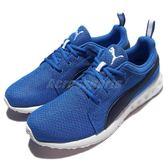 Puma 慢跑鞋 Carson Mesh 藍 黑 白 彎刀 基本款 運動鞋 男鞋 【PUMP306】 18902402