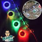 ★7-11限今日299免運★ 青蛙燈 露營燈 營繩燈 警示燈 自行車掛燈 掛燈【H043】