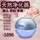 小型桌面水洗空氣凈化器家用辦公嬰兒孕婦專用清新機除甲醛氧吧