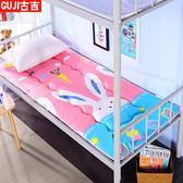 床墊 床墊1.8m床褥子1.5m雙人墊被褥學生宿舍單人0.9米1.2m海綿榻榻米jy【快速出貨超夯八折】