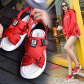 平底涼鞋   涼鞋女夏外穿韓版露趾百搭厚底兩穿一字涼拖鞋運動羅馬鞋  瑪麗蘇