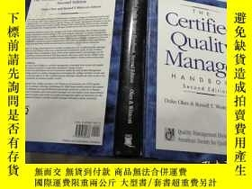 二手書博民逛書店The罕見certified quality manager h