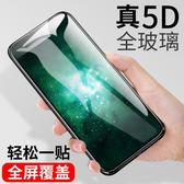 店長推薦iPhoneX鋼化膜蘋果X手機膜全屏覆蓋iPhone X貼膜防指紋5D冷雕曲面