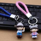 男孩女孩鑰匙扣女 韓國 可愛情侶一對接吻可愛公仔掛件情人節禮物