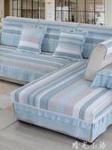 歐式全棉沙發墊布藝現代簡約沙發套罩全包萬能套全蓋坐墊四季通用  晴光小語