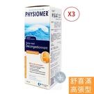 [3入組合價] 科瑪 舒喜滿 洗鼻器-高張型(135mL)