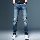 2020春秋新款彈力復古耐磨男士牛仔褲直筒寬鬆修身長褲子韓版「時尚彩紅屋」