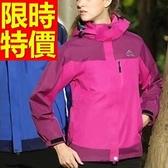 登山外套-透氣防風保暖防水情侶款滑雪夾克(單件)62y11【時尚巴黎】