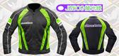 [安信騎士] 夢工廠 夏季防摔衣 J25C 綠色 大網眼 超透氣 防摔衣 七件式護具