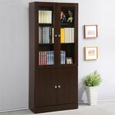 Homelike 幸福2.7尺四門書櫃