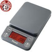 金時代書香咖啡 Tiamo KS-9005計時感控電子秤 橘光 鈦灰