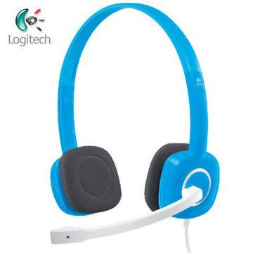【台中平價鋪】全新 Logitech 羅技 H150 立體聲耳機麥克風 藍色