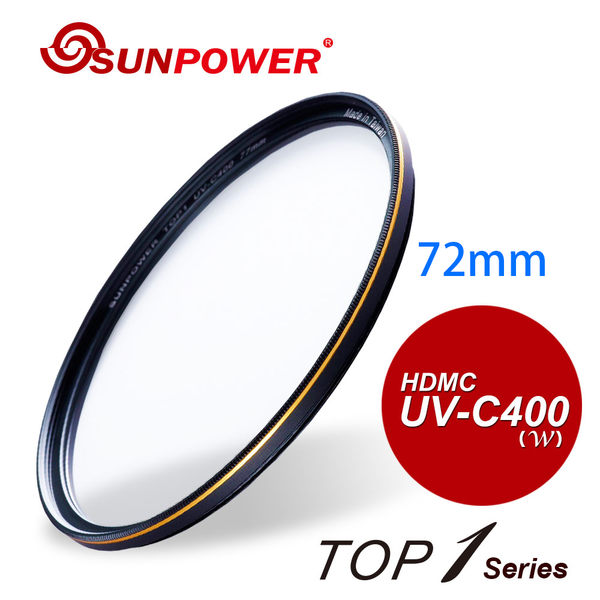 SUNPOWER TOP1 HDMC UV-C400 保護鏡 72MM UV 台灣製造 超薄框設計 無暗角 防潑水 防油墨