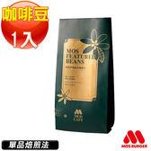 MOS摩斯漢堡_特選綜合咖啡豆(中南美&非洲)(450g/包)(贈提袋)