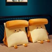 靠枕 面包三角靠枕飄窗抱枕床頭靠墊靠背臥室床上沙發宿舍學生可拆洗【幸福小屋】