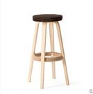 化妝凳 簡域實木吧椅圓形高腳凳酒吧凳家用...