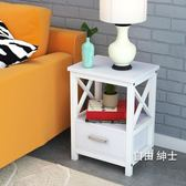 (萬聖節)簡易床頭櫃簡約現代臥室床頭桌迷你床邊櫃收納儲物床櫃創意小櫃子WY