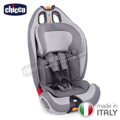 Chicco Gro-Up 123成長型安全汽座(安全座椅)-品味灰(贈munchkin幼兒護頸枕)[衛立兒生活館]