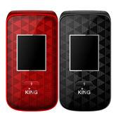 KING G289 雙卡雙螢幕摺疊老人機