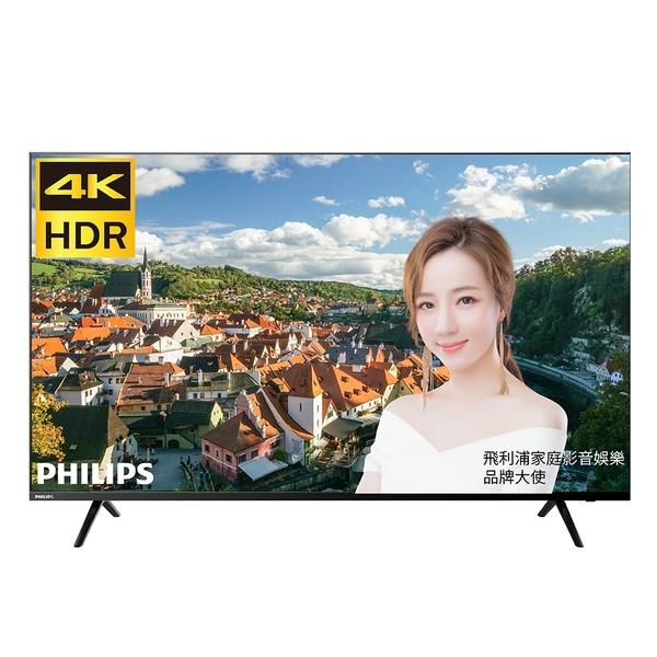 《送壁掛架及安裝&HDMI線》Philips飛利浦 43吋43PUH6034 4K全面屏液晶顯示器(贈數位電視接收器)