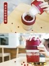榨汁機 手動石榴榨汁機多功能擠壓神器手壓橙汁機炸果汁榨汁杯檸檬榨汁器 榮耀3C