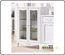 {{ 海中天休閒傢俱廣場 }} G-41 摩登時尚 餐廳系列 A336-02 艾莉歐風2.7尺展示置物櫃