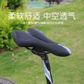 自行車坐墊加厚硅膠鞍座山地車座墊舒適
