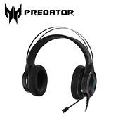 [富廉網]【Predator】掠奪者 GALEA 500 PHW730 電競耳機