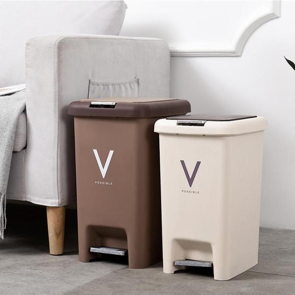 大號垃圾桶手按腳踏垃圾桶有蓋創意塑料辦公室衛生間客廳廚房家用 NMS 樂活生活館