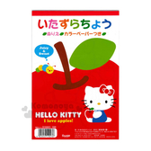 〔小禮堂〕Hello Kitty 日製繪圖本《紅白.蘋果.毛毛蟲》著色本.色紙 4902031-11027