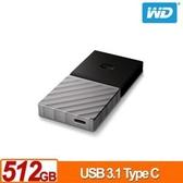 【綠蔭-免運】WD My Passport SSD 512GB 外接式固態硬碟(USB3.1 Gen2)