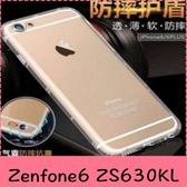 【萌萌噠】ASUS ZenFone 6 ZS630KL (6.4吋) 熱銷爆款 氣墊空壓保護殼 全包防摔矽膠防摔軟殼 手機殼