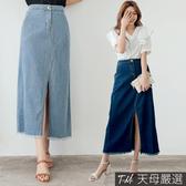 【天母嚴選】開衩抽鬚鬆緊腰丹寧牛仔長裙(共二色)