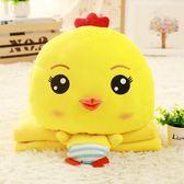 小黃雞表情包暖手抱枕可插手手捂暖手午休枕保暖抱枕被可愛送女友