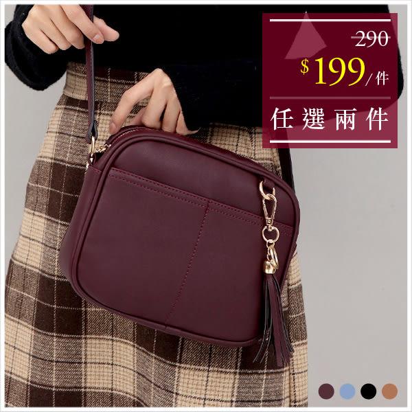 斜背包-雙口袋流蘇拉鍊方包-共4色-A17172580-天藍小舖