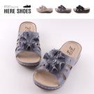 [Here Shoes]後底厚5cm 前底厚2cm 復古皮革花朵 楔型厚底圓頭涼拖鞋 MIT台灣製─AN753