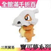 【卡拉卡拉】日本原裝 三英貿易 寶可夢系列 絨毛娃娃 第4彈 口袋怪獸 皮卡丘【小福部屋】