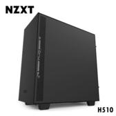 NZXT 恩傑 H510 (全黑) 機殼 H510BK/BK