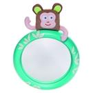 TAF Toys 車內座椅玩具系列-熱帶汽車鏡子[衛立兒生活館]