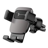 車載支架 汽車用出風口表情卡扣式導航車上支撐重力通用架 港仔會社