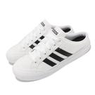 adidas 穆勒鞋 VS Set Mu...