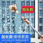 高樓擦玻璃神器家用雙面擦窗器搽玻璃清潔工具高層洗窗戶玻璃刮水 名稱家居館 igo