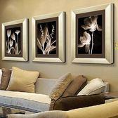 客廳裝飾畫簡約現代沙發背景牆三聯餐廳牆畫玄關壁畫掛畫歐式美式 酷男精品館