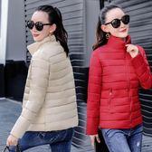 大尺碼外套 2018冬裝新款大碼棉服短款正韓修身加厚羽絨棉衣